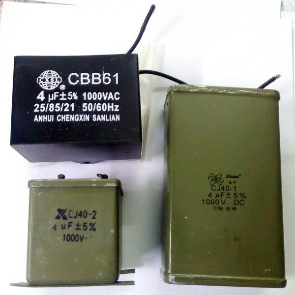 Capacitor for YZ 100mA, YZ 200mA and TR 200mA , 500mA