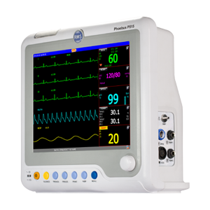 patient-monitoring-system